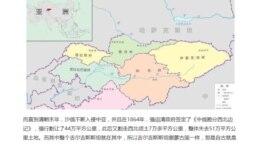 toutiao.com сайтына жарыяланган Кыргызстан тууралуу макала.