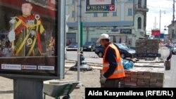 Орусиядагы кыргыз мигранттарынын ичинде көчө шыпыргандардан тарта туруктуу жашагандарга чейин баары жарандык алганга шашат