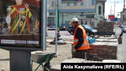 Орусиядагы кыргыз мигранты
