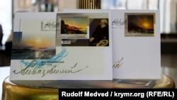 Конверты и марки, посвященные 200-летию Айвазовского