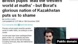 Daily Mail газетіне жарияланған Борат туралы ақпарат. 10 желтоқсан 2008 жыл.