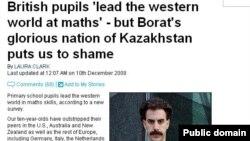 """Qozog'istonni """"shov-shuv"""" qilgan """"Borat"""" filьmining o'zi ham shov-shuv bo'lgan edi."""