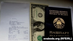 Belarus - currency exchange in Minsk, rubles to dollars