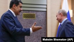 Встреча Николаса Мадуро и Владимира Путина в 2018 году