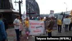 Обманутые дольщики из Красноярска на акции протеста в Новосибирске