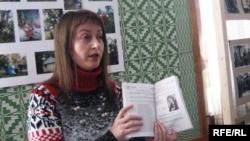 Автор книги Тетяна Пархоменко