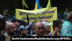 Водії автомобілів на єврономерах заблокували центр Києва