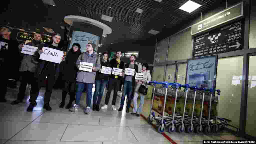Подобные акции в этот же день анонсировались в международных аэропортах Одессы, Львова, Праги и Варшавы