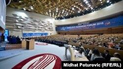 Sarajevo Business Forum u Parlamentu Bosne i Hercegovine, 4. maj 2016.