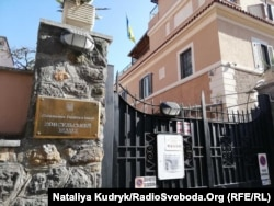 Консульський відділ посольства України в Італії, Рим Одне з 4-х місць для голосування