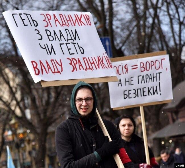 Під час акції «Ні Мінській зраді!» проти так званої «консультативної ради». Львів, 14 березня 2020 року