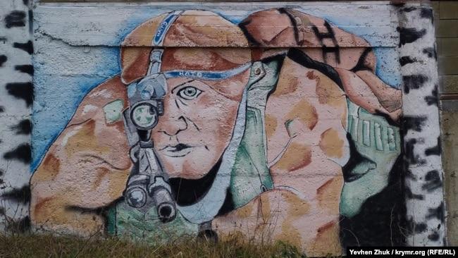 Граффити в Севастополе | Крымское фото дня