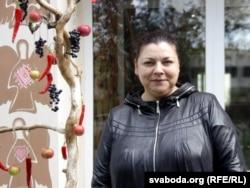 Алена Шахназарава