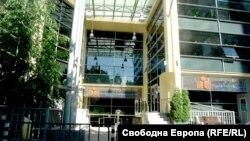 Agenția registrului la Sofia, Bulgaria