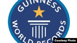 Generic -- Guinness World Records logo
