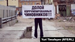 """В """"Единой России"""" посчитали публикацию Гудкова-Пономарёва пиар-акцией"""
