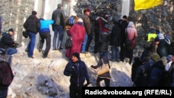 Під ДніпроОДА 26 січня 2014 року