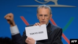Olympic Committee President Jacques Rogge announced that Tokyo would be the host of the 2020 Olympics.