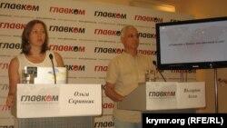Прес-конференція Кримської польової місії