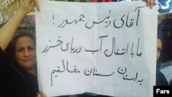 یکی از تجمع های اعتراضی پیشین به طرح انتقال آب دریای خزر به سمنان