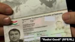 Новый загранпаспорт Бадриддина Сафаралиева