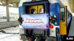 با وجود گذشت نزدیک به ۱۰۰ سال از رسیدن قطار به ایران، هنوز حدود ۱۰ استان ایران فاقد شبکه ریلی هستند.