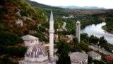 Мечеть 1562 года имени Шишмана Ибрагима Паши в древнем городе Почитель.