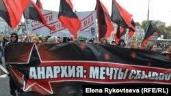 """Колонна анархистов на """"марше миллионов"""", 2012 год."""
