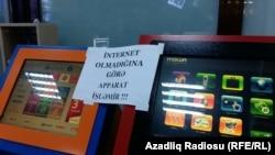 İnternetsiz Azərbaycan...