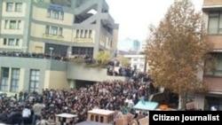 Students protest at Amirkabir University