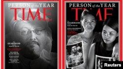 Faqja e parë e revistës Time