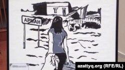 Рисунок на выставке работ Ансаган Мустафы.