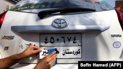 دیدگاهها: رفراندوم کردستان عراق و پیامد آن برای ایران و کشورهای همسایه