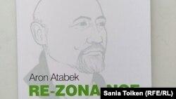 Фрагмент обложки изданной в Лондоне книги Арона Атабека Re-zona-nce.