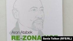 """Арон Атабектің Лондонда жарық көрген """"Re-zona-nce"""" жинағы мұқабасы."""