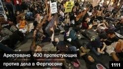 Протесты на улицах США