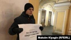 Пикет в поддержку Михаила Светова. Петербург. 6 ноября 2019 год