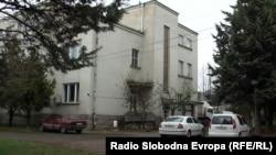 Институтот за старословенска култура во Прилеп.