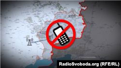 Більш ніж тиждень жителі окупованих територій не могли зв'язатися мобільним з рештою України