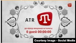 ATR TV channel broadcast finished.