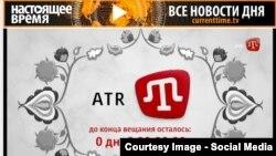 ATR телеарнасы қызметінің тоқтатылғаны туралы ескертпе.