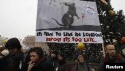 Протестная акция в Петербурге 24 декабря 2011 г