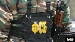 Сотрудник ФСБ России.