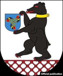 Герб Смаргоні