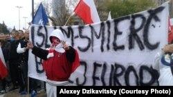 Участники демонстрации против притока мигрантов в Польшу. Варшава, 12 сентября 2015 г.