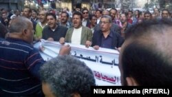 تظاهرة الصحفيين