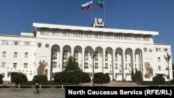 Дом правительства Дагестана