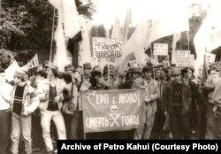 საბჭოთა კავშირის სიმბოლური დაკრძალვა, რომელიც უკრაინის დამოუკიდებელმა ახალგაზრდულმა კავშირმა მოაწყო კიევში, 1990 წ. 30 სექტემბერს.