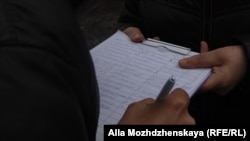 Сбор подписей под обращением к властям Кемеровской области