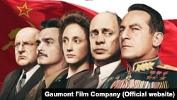 The Death of Stalin was one of the winners at the European Film Awards held in Spain on December 15.